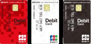カード券面2